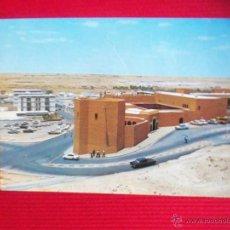 Cartes Postales: SAHARA ESPAÑOL. Lote 48173043