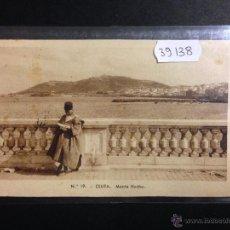Postales: CEUTA - 19 - MONTE HACHO - ED· ARRIBAS - CIRCULADA - VER REVERSO - (39138). Lote 53088851