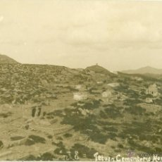 Postales: TETUAN. CEMENTERIO MORO. FOTOGRÁFICA. HACIA 1910. RARA.. Lote 54589191