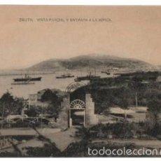 Postales: TARJETA POSTAL CEUTA. VISTA PARCIAL Y ENTRADA A LA HIPICA. HAUSER Y MENET. Lote 58680520
