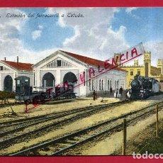 Postales: POSTAL CEUTA , ESTACION DEL FERROCARRIL A TETUAN ,ORIGINAL , P87273. Lote 87351204