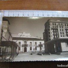 Postais: CEUTA - FOTO RUBIO - PLAZA DE LOS REYES - ED. ARRIBAS Nº 9. Lote 91283095