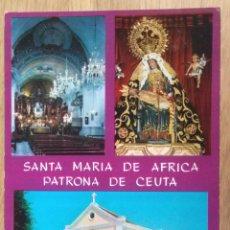 Postales: SANTA MARIA DE AFRICA - PATRONA DE CEUTA. Lote 95603035