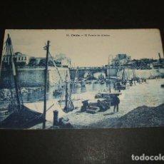 Postales: CEUTA EL PUENTE DE ALMINA. Lote 96796747