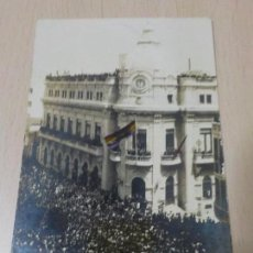 Postales: ANTIGUA POSTAL.PROCLAMACION REPUBLICA ESPAÑOLA 15 ABRIL 1931. Lote 97486331
