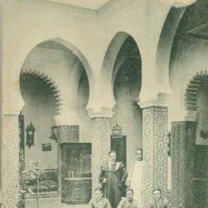 Postales: TETUAN INTERIOR DE UN PALACIO MORO. HACIA 1920.. Lote 97950547