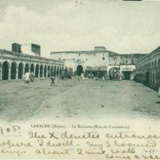 Postales: LARACHE. CALLE DEL COMERCIO. MERCADO. CIRCULADA DESDE LARACHE EN 1908. Lote 97953143
