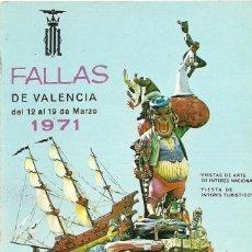 Postales: TARJETAS GANADORAS DE LAS FALLAS DE DIFERENTES AÑOS - 4 DIFERENTES. Lote 112743651