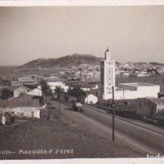 Cartes Postales: POSTAL DE CEUTA - MEZQUITA. Lote 120620743