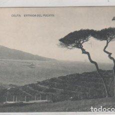 Postales: CEUTA ENTRADA DEL PUERTO FOTOTIPÍA HAUSER Y MENET. SIN CIRCULAR.. Lote 130174775