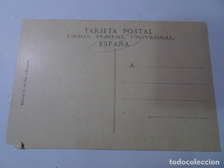 Postales: ANTIGUA POSTAL DE CEUTA, ENTRADA CUARTEL MILITAR, VER FOTOS - Foto 3 - 146471518