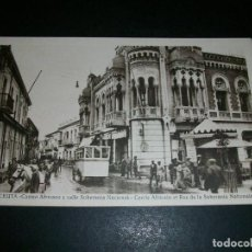 Postales: CEUTA CASINO AFRICANO Y CALLE SOBERANIA NACIONAL. Lote 146961606