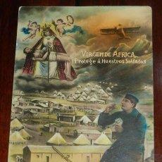 Postales: EXCEPCIONAL POSTAL DE CEUTA, VIRGEN DE AFRICA PROTEGE A NUESTROS SOLDADOS, GUERRA DEL RIF, TAL COMO . Lote 151613090