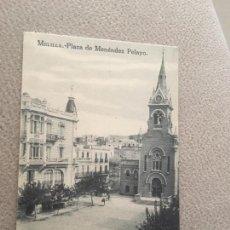 Postales: MELILLA PLAZA DE MENÉNDEZ PELAYO. Lote 151997833