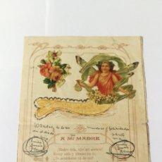 Postales: ORIGINAL CARTA AÑO 1922 HIJO A PADRES CEUTA BATERÍA DE COSTA. Lote 152180173