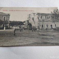 Postales: POSTAL. CUARTEL DE ARTILLERÍA DE LA PLAZA DE ÁFRICA. CEUTA. FOTOTIPIA, CASTAÑEIRA Y ÁLVAREZ. MADRID. Lote 163358242