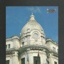 Postales: POSTAL SIN CIRCULAR - PALACIO DE LA ASAMBLEA - EDITA TURISMO. Lote 167650212