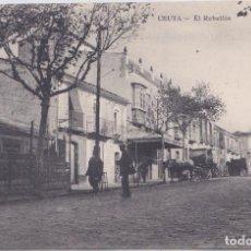 Postales: EL REBELLIN - CEUTA - LOMBARDIA Y BARREIRO - EDITORES - SEVILLA. Lote 170325384