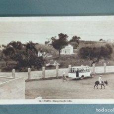 Postales: POSTAL CEUTA - MEZQUITA DE JADU. Lote 171710223