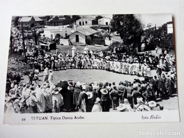POSTAL - 49 TETUAN. TÍPICA DANZA ARABE - FOTO RUBIO - AGFA (Postales - España - Ceuta Moderna (desde 1940))