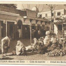 Postales: TETUÁN UN RINCÓN DEL ZOCO POSTAL M. ARRIBAS AÑOS 20- 30 SIN CIRCULAR. Lote 178261856