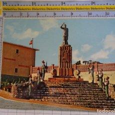 Postales: POSTAL DE CEUTA. AÑO 1968. ACUARTELAMIENTO MILITAR LEGIONARIO. LA LEGIÓN. LEGIONARIOS. 3109. Lote 182231057