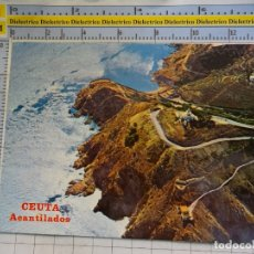 Postales: POSTAL DE CEUTA. AÑO 1976. FARO DE PUNTA ALMINA. 3111. Lote 182231147