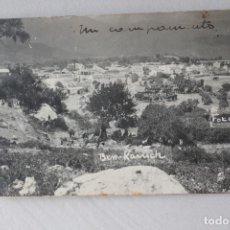 Postais: POSTAL, BEN KARRICH, FOTO RUBIO, CEUTA. Lote 183568855