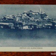 Postales: ANTIGUA POSTAL PEÑON DE ALHUCEMAS, PARCIAL, NO CIRCULADA.. Lote 183794076