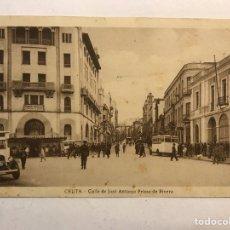 Postales: CEUTA. POSTAL ANIMADA. CALLE DE JOSÉ ANTONIO PRIMO DE RIVERA. SIN IDENTIFICAR EDITOR (H.1940?). Lote 184403008