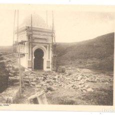 Postales: CEUTA. MEZQUITA DE SIDI IBRAHIM.. Lote 190211480