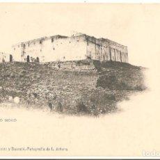 Postales: CEUTA. SERRALLO MORO.. Lote 190220143