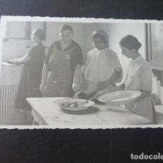 Postales: CEUTA 1945 AUXILIO SOCIAL POSTAL FOTOGRAFICA . Lote 190934797