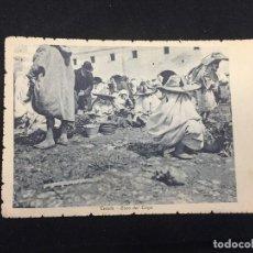 Postales: POSTAL TETUAN ZOCO DEL TRIGO 13 CLICHE MARTINEZ Y SANZ 1912 INSCRITA NO CIRCULADA MARRUECOS. Lote 196818815