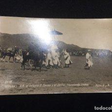 Postales: POSTAL TETUAN 15 1916 INFANTE DON CARLOS Y EL JALIFA REVISTANDO TROPAS FOT S P MARRUECOS. Lote 196818843