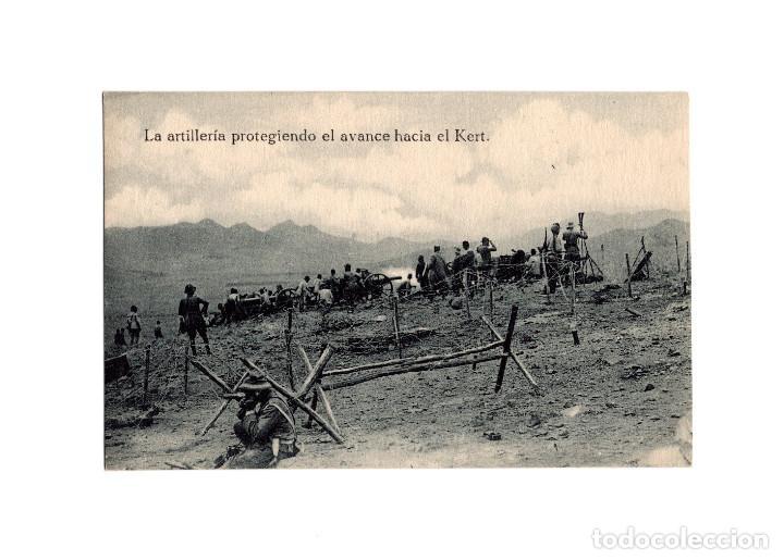 CAMPAÑA DEL RIF.- LA ARTILLERIA PROTEGIENDO EL AVANCE HACIA EL KERT. (Postales - España - Ceuta Antigua (hasta 1939))