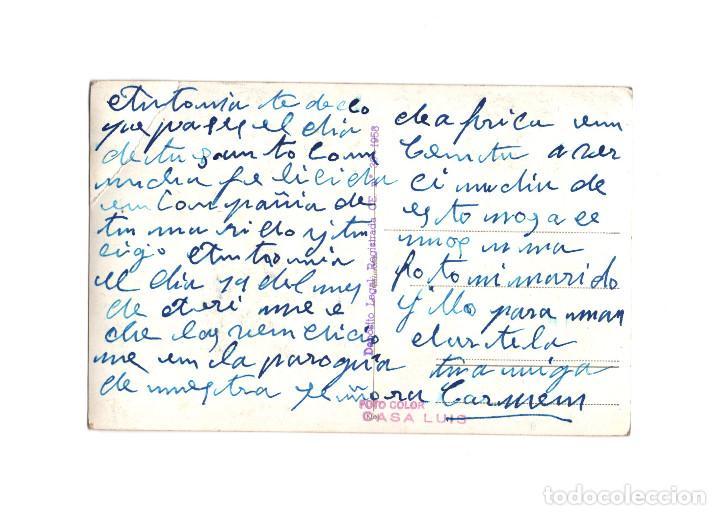 Postales: CEUTA.- CALLE DE GENERAL FRANCO. MAGNÍFICO BACÓN SOBRE EL ESTRECHO. - Foto 2 - 197944516