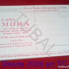Postales: TUBAL PISCINA CLUB NATACION CABALLA 50 CEUTA POSTAL B55. Lote 198146736