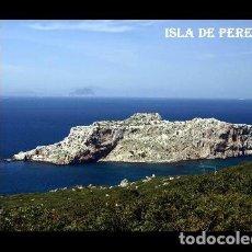 Postales: POSTAL CEUTA ISLA DE PEREJIL S/C. Lote 220953083