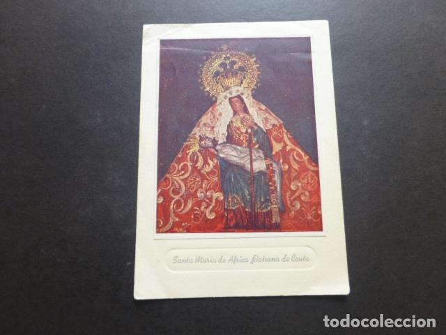 CEUTA NUESTRA SEÑORA DE AFRICA ESTAMPA CROMOLITOGRAFICA (Postales - España - Ceuta Antigua (hasta 1939))