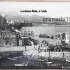 Postales: CEUTA. VISTA DEL MUELLE Y LA PUNTILLA. FOTOPOSTAL. Lote 205466730