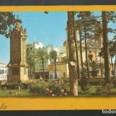 Postales: POSTAL SIN CIRCULAR - CEUTA 1221 - PLAZA DE NTRA SRA DE AFRICA - EDITA LIBRERIA GENERAL. Lote 206599033