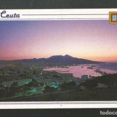 Cartes Postales: POSTAL SIN CIRCULAR - CEUTA 15 - ANOCHECER - EDITA ESCUDO DE ORO. Lote 206599066