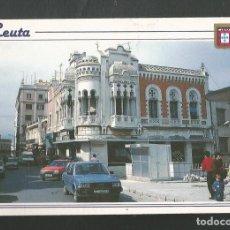 Postales: POSTAL SIN CIRCULAR - CEUTA 5 - PLAZA DE LOS REYES - EDITA ESCUDO DE ORO. Lote 206599083