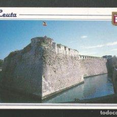 Postales: POSTAL SIN CIRCULAR - CEUTA 4 - FOSO SAN FELIPE - EDITA ESCUDO DE ORO. Lote 206599100