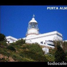 Postales: POSTAL CEUTA FARO PUNTA ALMINA S/C. Lote 220953307