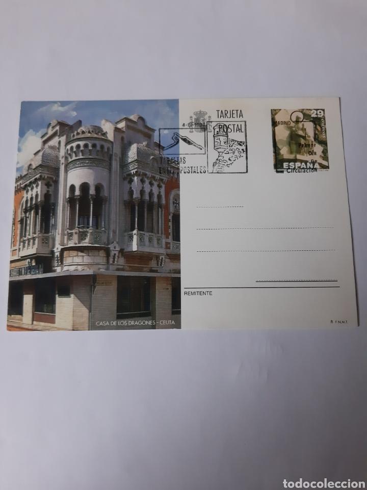 CEUTA CASA DE LOS DRAGONES ENTERO POSTAL MATASELLO EDIFIL 157 AÑO 1994 FILATELIA COLISEVM (Postales - España - Ceuta Moderna (desde 1940))