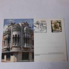 Postales: CEUTA CASA DE LOS DRAGONES ENTERO POSTAL MATASELLO EDIFIL 157 AÑO 1994 FILATELIA COLISEVM. Lote 221074138