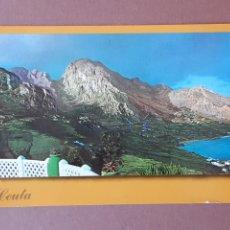 Postales: POSTAL 1043 EDICIÓN LIBRERÍA GENERAL. LA MUJER MUERTA. CEUTA. 1988. SIN CIRCULAR.. Lote 226362070