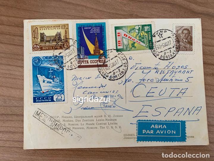 Postales: PEDRO CHICOTE PERICO CHICOTE POSTAL MOSCU BAR VICENTINO CEUTA - Foto 2 - 234944920